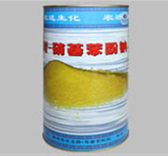 对-硝基酚钠